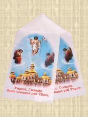Полотенце ритуальное,  модель 1
