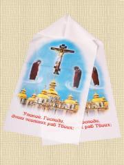Полотенце ритуальное,  модель 2