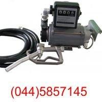 Jednostka do napełniania (pompa) benzyny i oleju
