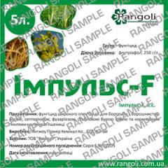 Импульс-F, Фунгициды, Минеральные и органические