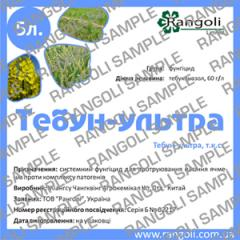 Protraviteli for presowing cultivation of seeds