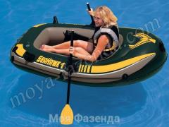 Inflatable boat of Seahawk Ukraine (B-34 code)