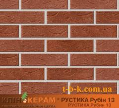 Brick front brick with a decorative surface of