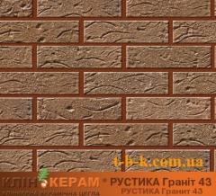 Кирпич лицевой клинкерный с декоративной