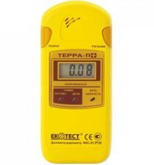 Dosimeter radiometer household MKS-05 TERRA-P+