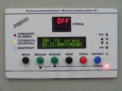RKM-101M regulator