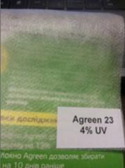 Агроволокно (23) Плотность 3,2*100 белая
