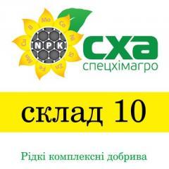 Рідкі комплексні добрива (РКД), склад 10
