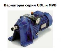 UDL series variators