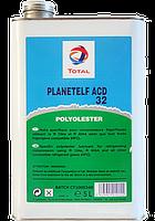 Oil compressor Total Planetelf ACD 32