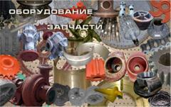 Spare parts to grain vibroseparators of BTsS