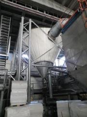 The dryer of Raspylitelnaya In the Boiling Icf