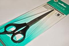 Ножницы большие  код 518, - 25грн