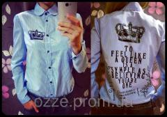 Рубашка с длинным рукавом 613 Рубашка № 613