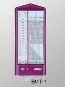 Hygrometer of VIT-1 of psikhrometricheskiya