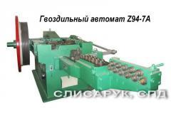Automatic machine gvozdilny Z94-7A