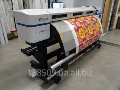 Екосольвентный   принтер  Epson Sure Color  SC-S