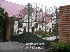 Gate shod steel
