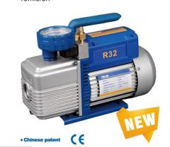 Vacuum pump two steps of VALUE NEW VI 260-R32 2kh