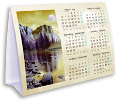Calendar lodge standard