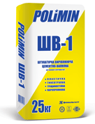 Cement-Lime plaster SWISS-1