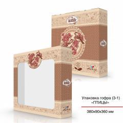 Packaging corrugation (3-1) 380h90h360 mm Birds
