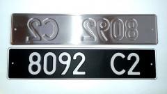 Military registration plates type 9, type 10. DSTU