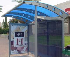 Canopy for the ATM from polycarbonate
