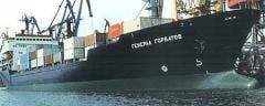 Прокат товстолистової для суднобудування