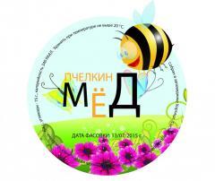 The label on honey