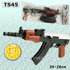 """Автомат TS45 """"Калашников"""" пульки в"""