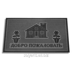 Rubber rug with rubber fibers of K19