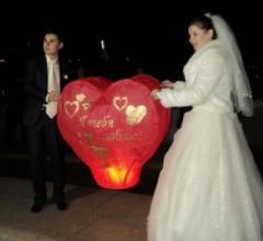 Небесный фонарик Сердце с надписью (Свадебные