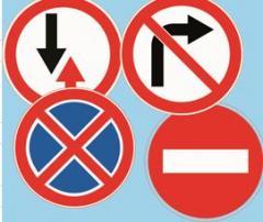 Дорожный знак восьмигранный 900 мм