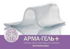 G_drogeleva is sterile a pov'yazka