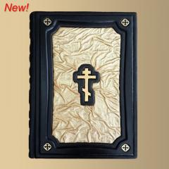 The bible pass 'Golden', elite gift,