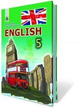 Англійська мова, 5 кл. (для спец. шкіл з