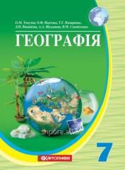 География. 7 класс. О. М. Топузов, О. Ф. Надтока,