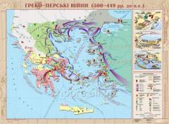 Греко-Персидские войни (500-449 гг. к н.е.), м-би
