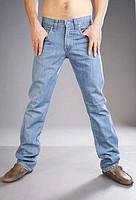 Men's jeans wholesale, sale of men's