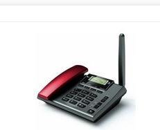 Radio telephones are mobile