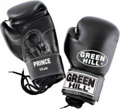 Gloves are boxing, boxing gloves for reasonable