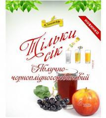 """Только Сок """"Яблочно - Черноплодно -"""