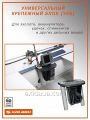 Универсальный крепежный блок (УКБ) Kolibri (арт.263)