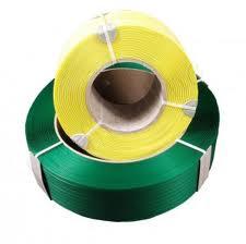Лента упаковочная полипропиленовая Зеленая Стронг 9 x 0,55
