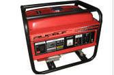 Дизельный электрогенератор Rucelf GF2500 2000W
