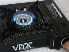 Gas stove Vita (small suitcase) (R-73 code)