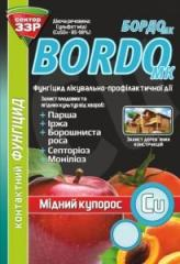 "Медный купорос ""Бордо МК"", 50 г 360-0585"