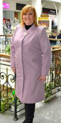 Female to a floor the fitted raincoat the Article: