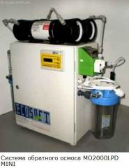 Systems of the centralized water purification of a
